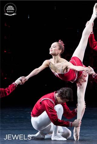 FRC Dance Series